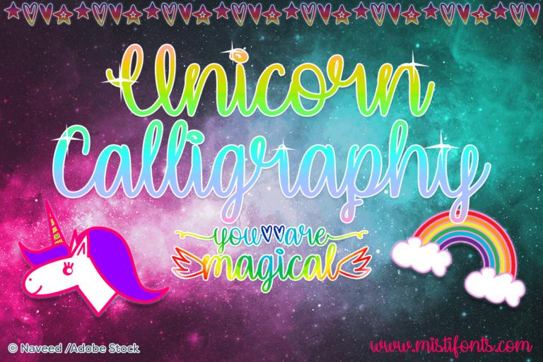 Unicorn Calligraphy