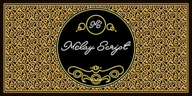 Melay Script Poster01